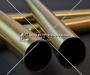 Труба латунная в Витебске № 6