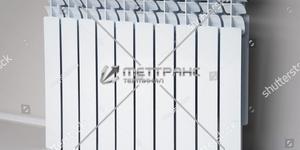 Отопительные приборы в Витебске